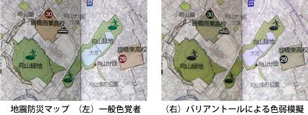 地震防災マップ
