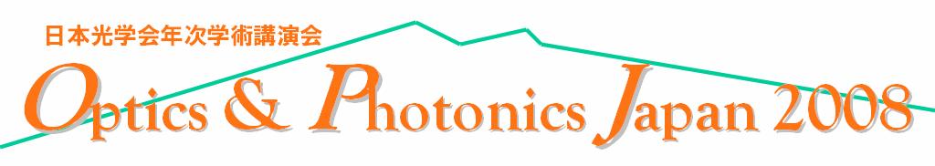 Optics & Photonics Japan 2008